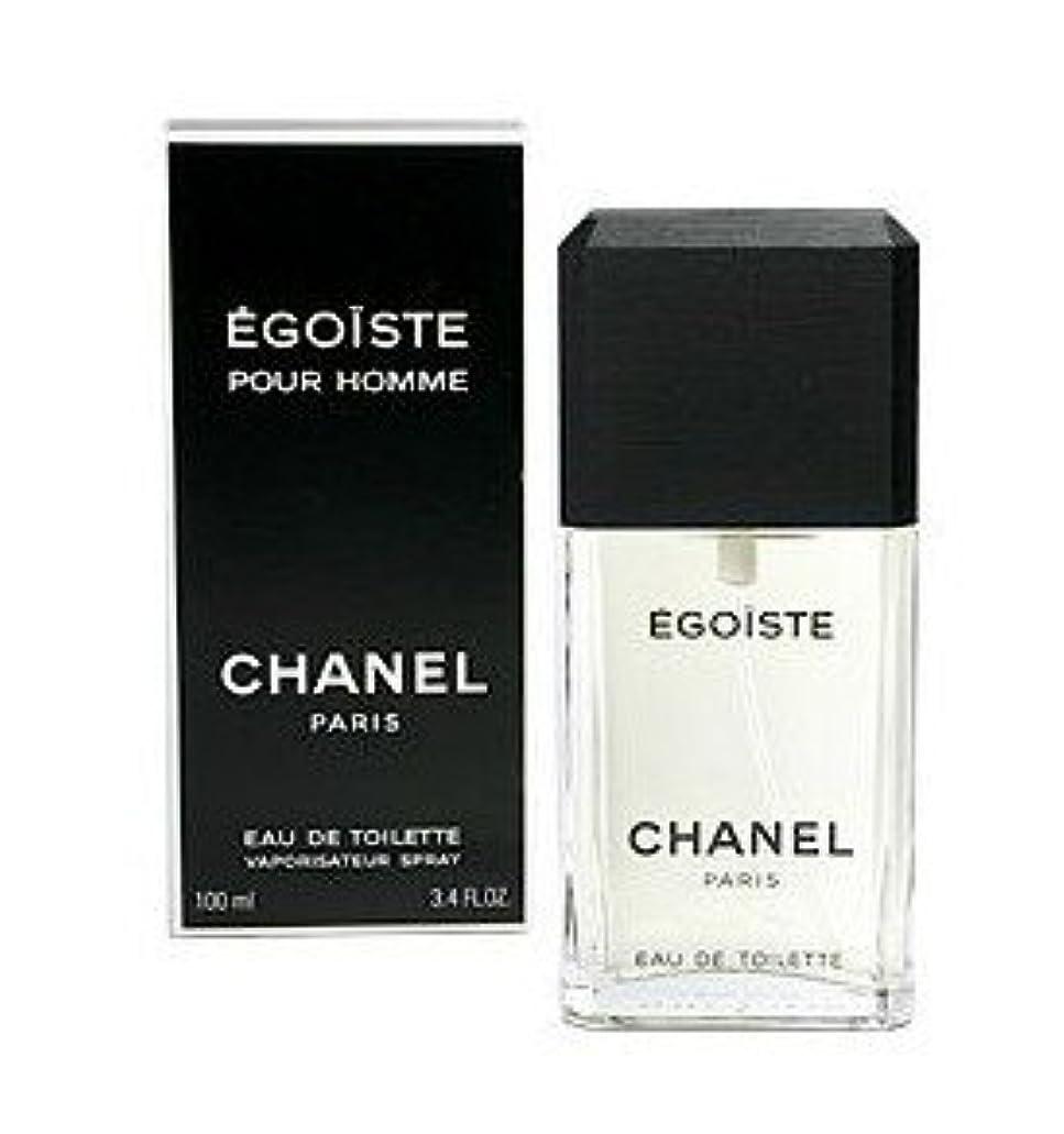 おとなしい中に有力者CHANEL(シャネル) EGOISTE エゴイスト EDT100ml オードゥトワレット スプレイ