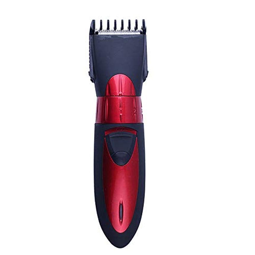 セレナ写真を撮るさわやかプロフェッショナル電気バリカン充電式防水レッドトリマー調節可能な散髪機用男性&子供