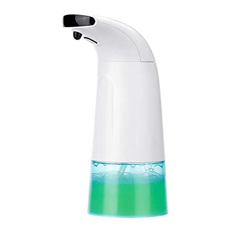 発生器改修するエンディング自動石鹸ディスペンサータッチレスモーションセンサー、浴室のための石鹸ディスペンサー台所のために理想的な自動手の消毒剤ホテルの休憩所洗面所の洗面所250ml容量