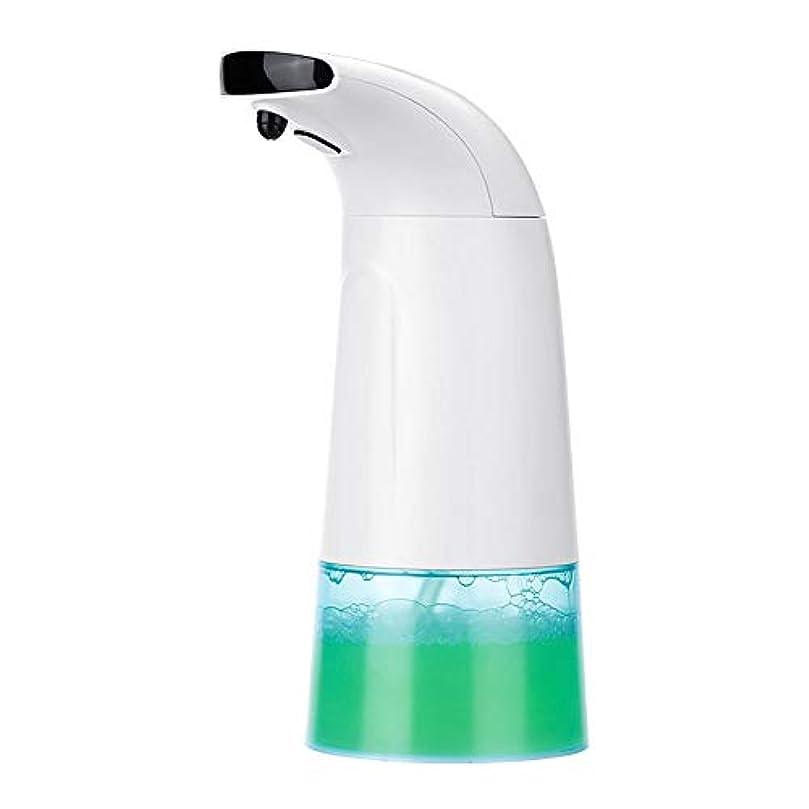 怖がらせる側面期待する自動石鹸ディスペンサータッチレスモーションセンサー、浴室のための石鹸ディスペンサー台所のために理想的な自動手の消毒剤ホテルの休憩所洗面所の洗面所250ml容量