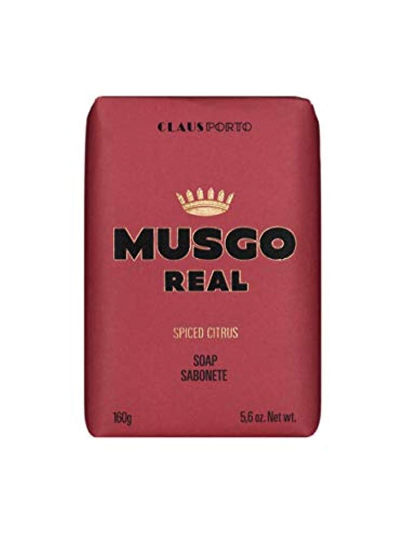 完璧な配分短くするMusgo Real Spiced Citrus Soap