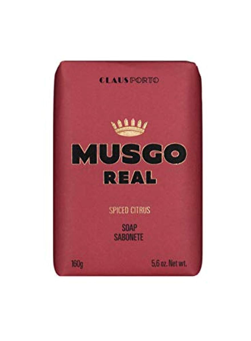 作動する大砲長方形Musgo Real Spiced Citrus Soap