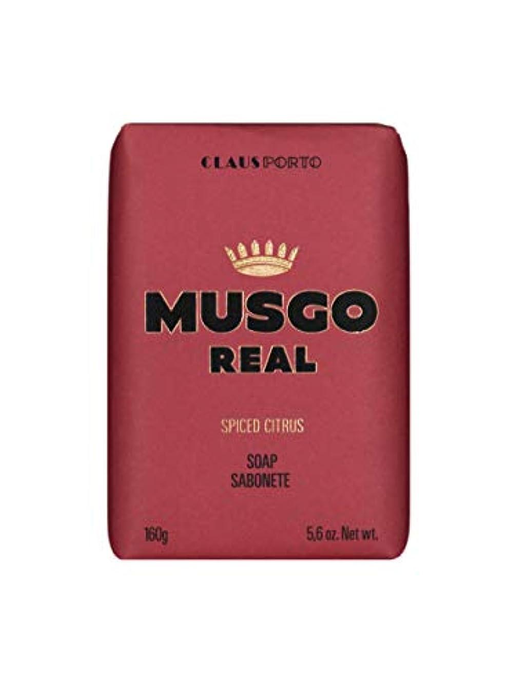 信頼できるアスレチックジョガーMusgo Real Spiced Citrus Soap