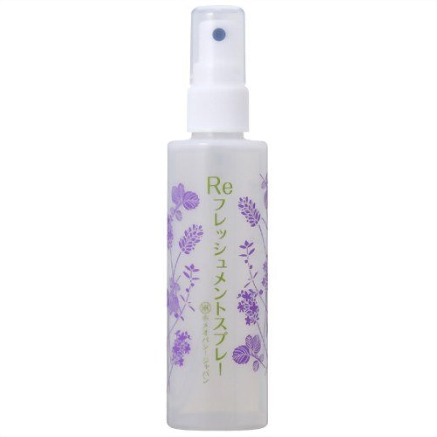 深さラブ紫の日本豊受自然農 Reフレッシュメントスプレー 100ml