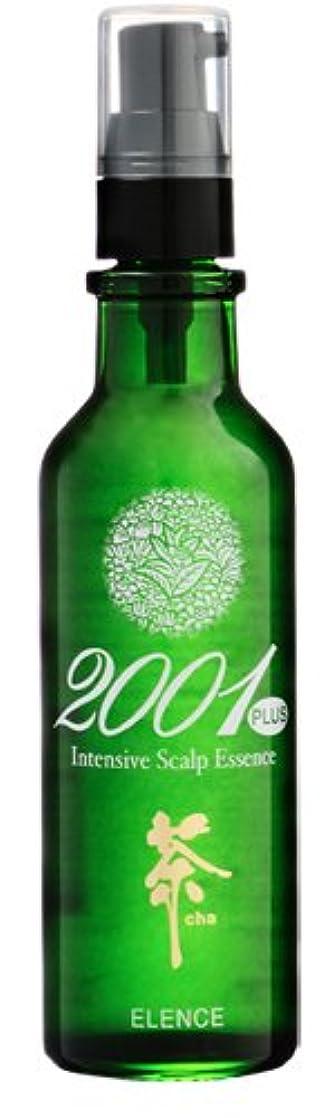 伝導ベーカリー謝罪薬用エレンス2001プラス スキャルプエッセンス 63ml