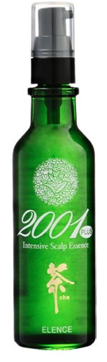 リーフレットコジオスコお風呂を持っている薬用エレンス2001プラス スキャルプエッセンス 63ml