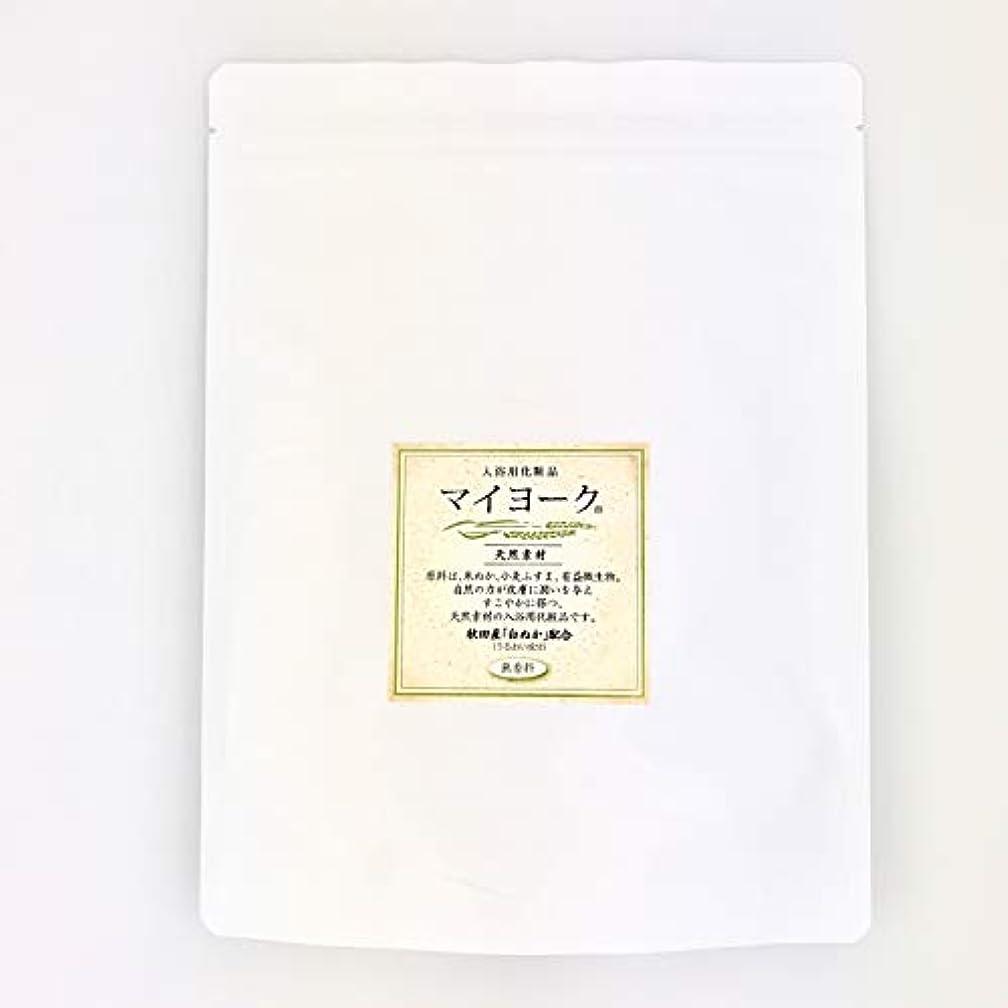 立派なトチの実の木化粧入浴用化粧品マイヨーク 10個入