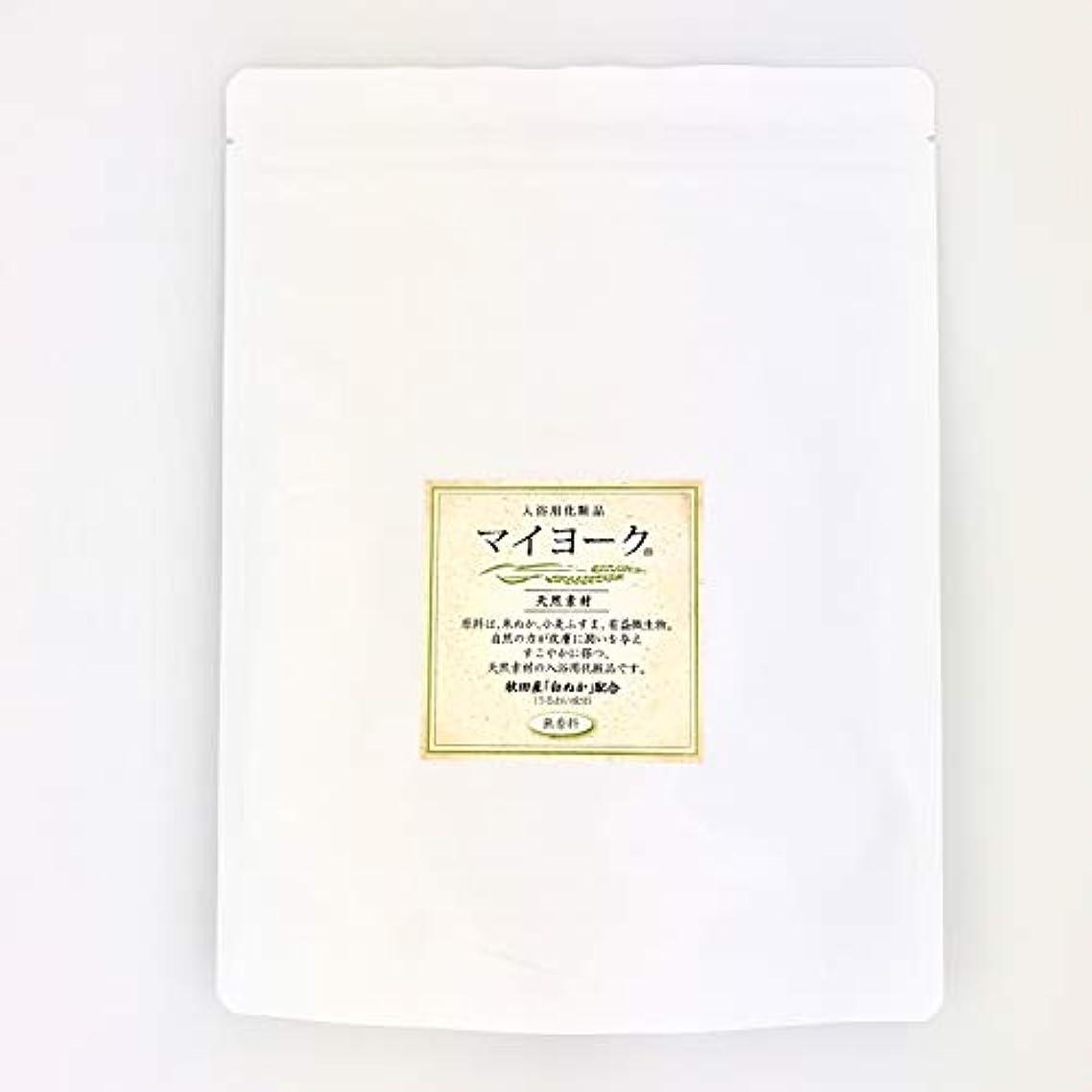 アート威信あえぎ入浴用化粧品マイヨーク 10個入