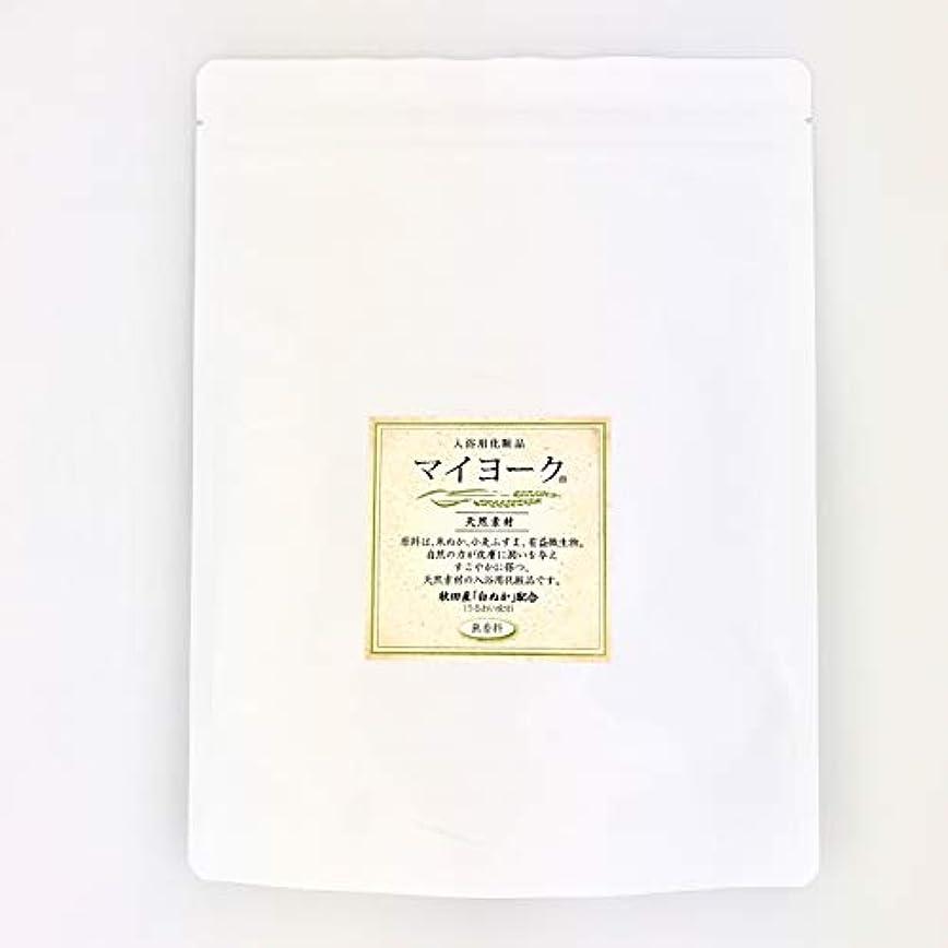 終わりタブレットマキシム入浴用化粧品マイヨーク 10個入
