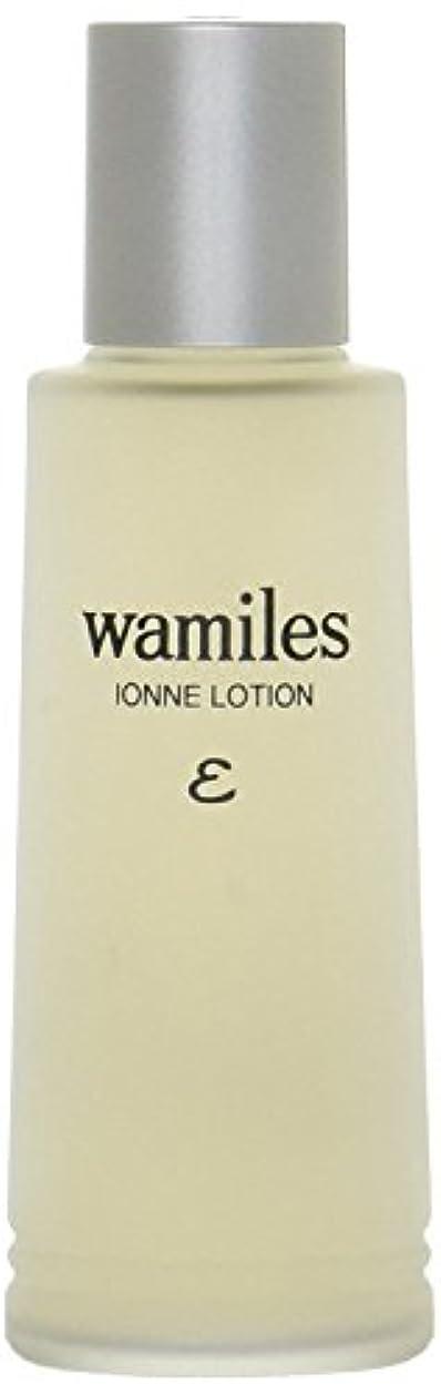効果的素晴らしいです北へ【セット販売】wamiles/ワミレス ベーシックライン イオンヌ ローション 100ml×2本