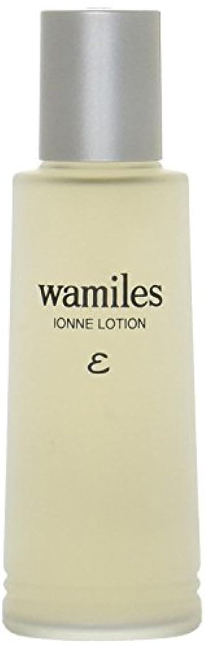 うなずくヒールデザート【セット販売】wamiles/ワミレス ベーシックライン イオンヌ ローション 100ml×2本