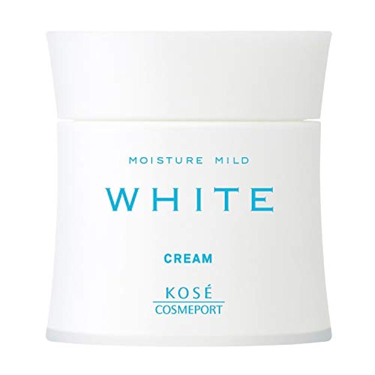 空気良さイライラするKOSE コーセー モイスチュアマイルド ホワイト クリーム 55g