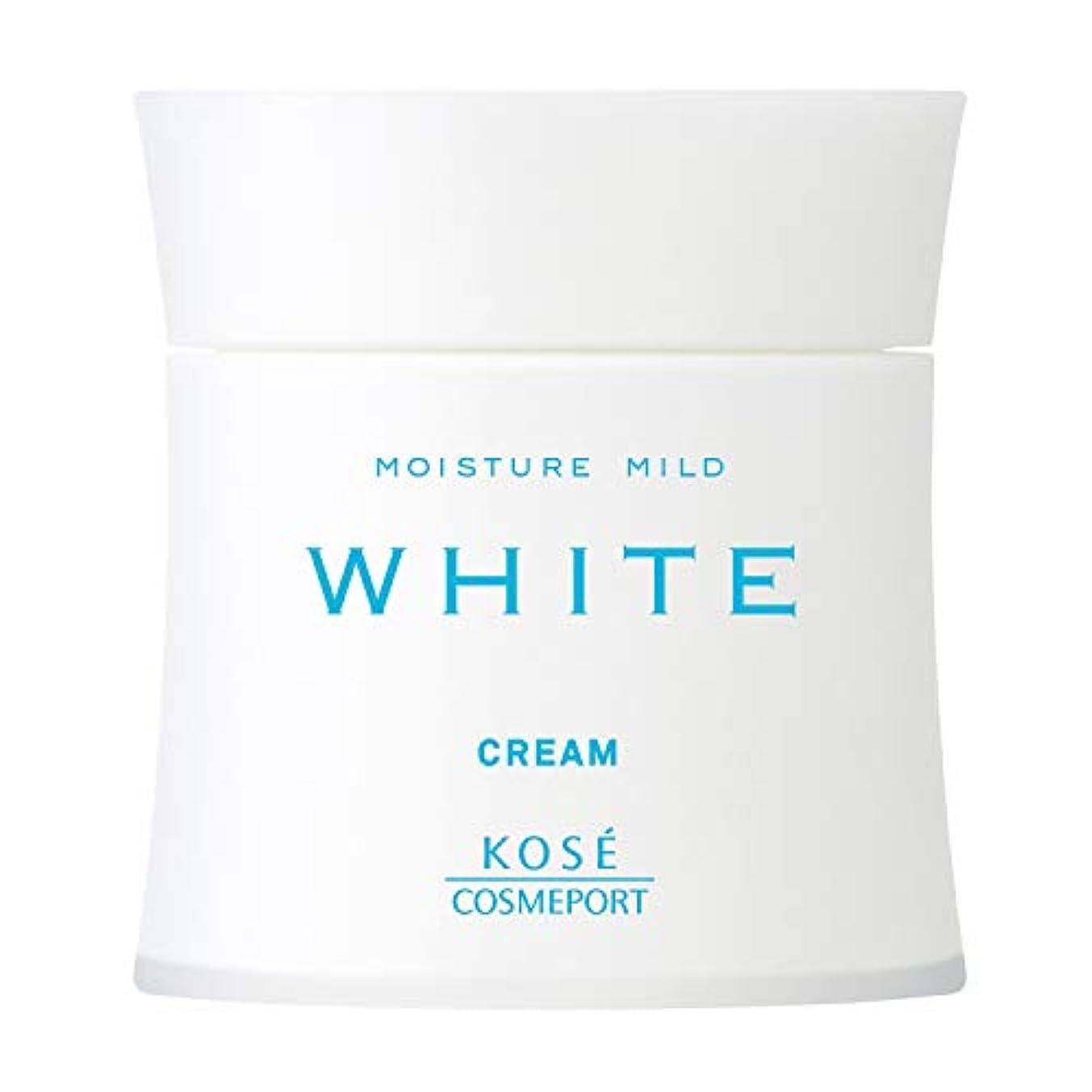 有益な知覚する漂流KOSE コーセー モイスチュアマイルド ホワイト クリーム 55g