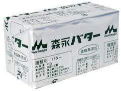 【訳あり】森永無塩バター 450g×15個 賞味期限2020年2月7日
