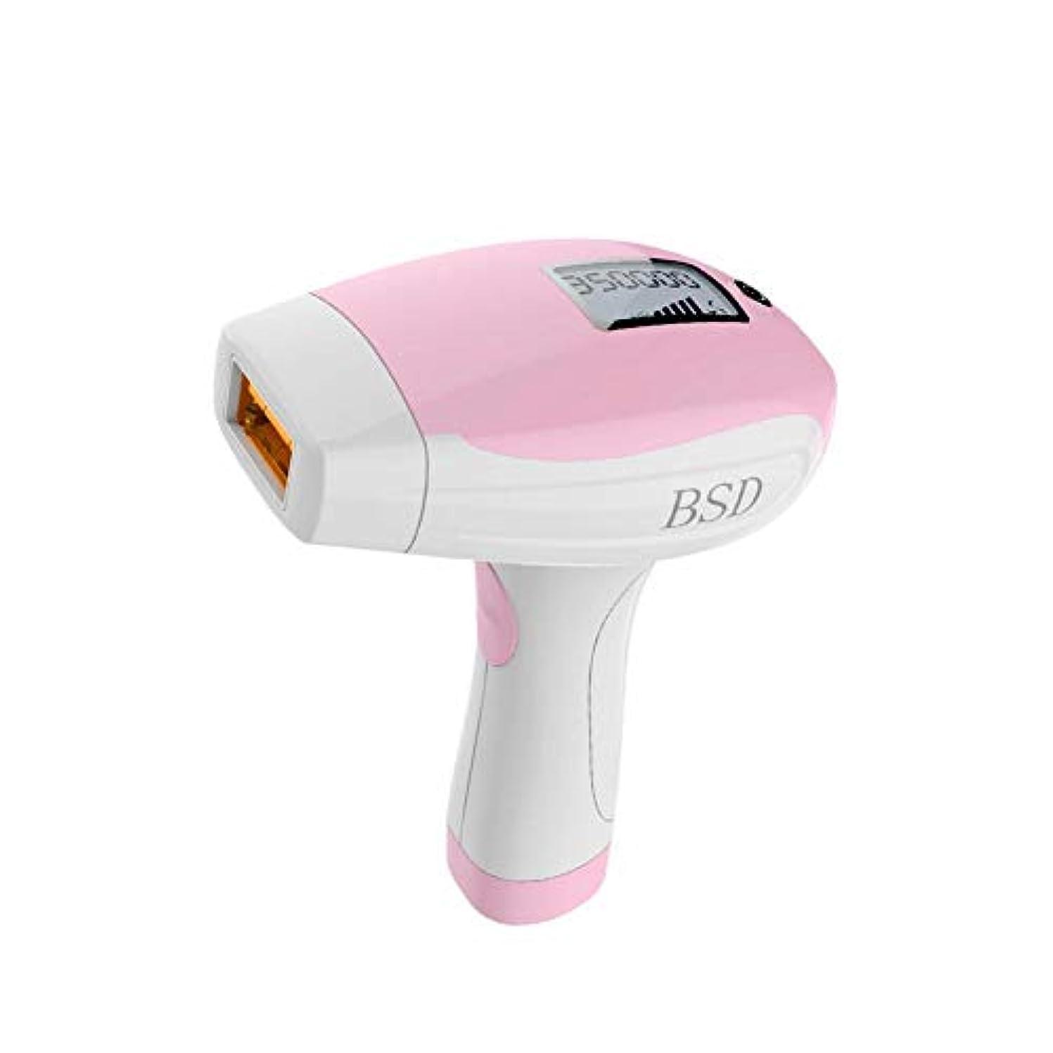 インストラクター選出する投資するBETTER YOU (ベター ュー) 脱毛装置、氷上脱毛、痛みなし、皮膚損傷なし、刺激なし、強力な洗浄力、女性用脱毛装置