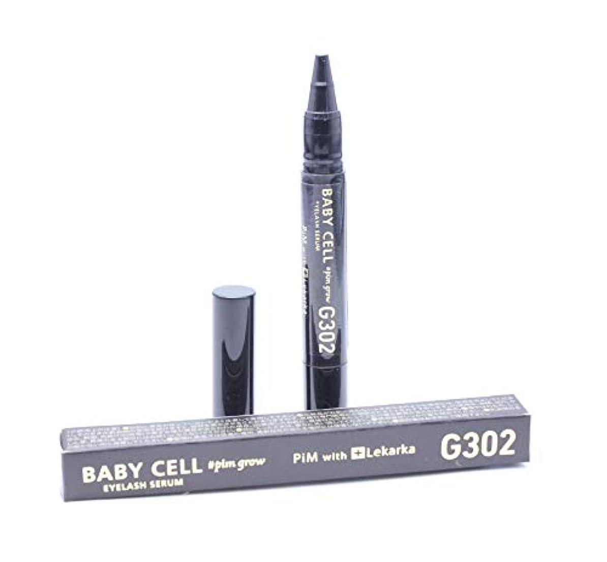 ジョージスティーブンソン反対に包括的BABLY CELL アイラッシュセラムG302 まつ毛美容液 歯髄幹細胞再生因子コスメ