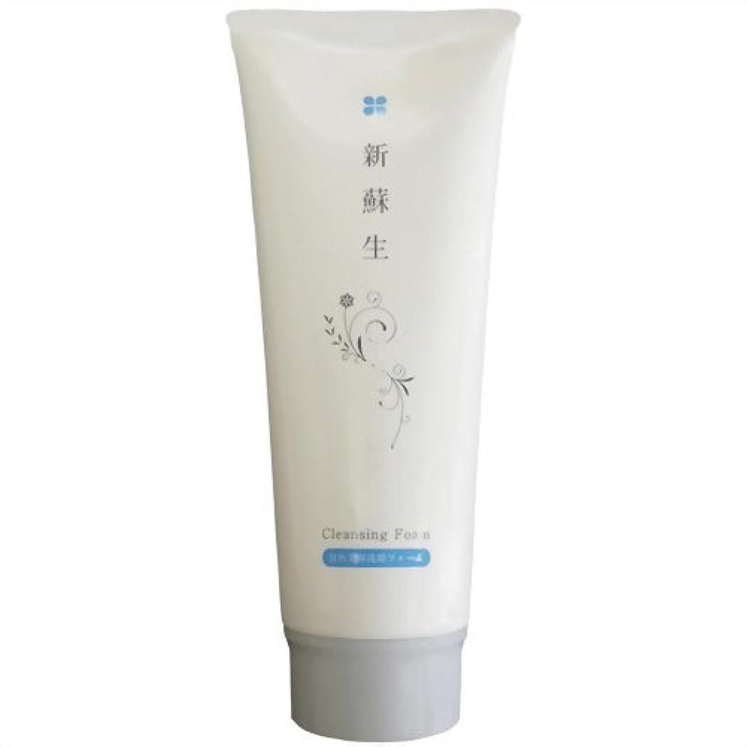 試用ロール簡単に新蘇生 日医美容洗顔フォーム 120g