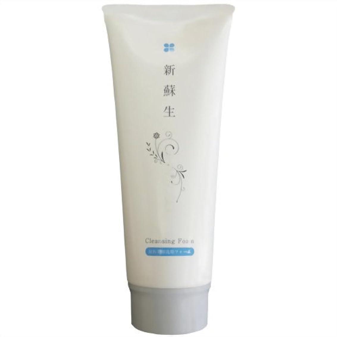 もっと少なくふさわしい特徴づける新蘇生 日医美容洗顔フォーム 120g