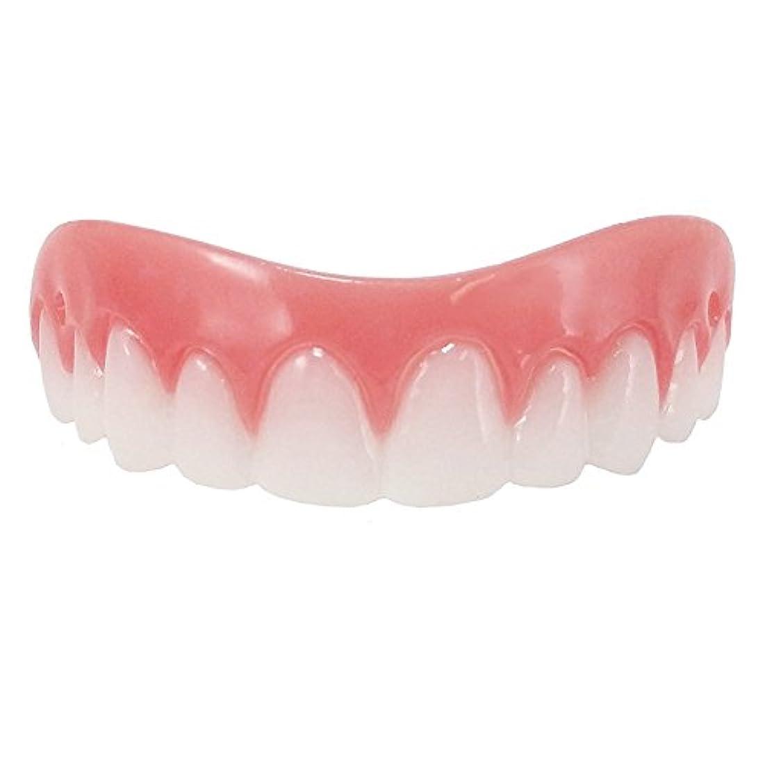 までポスターモーテルシリコン義歯ペースト 美容用 入れ歯 上歯 下歯2個セット (free size)