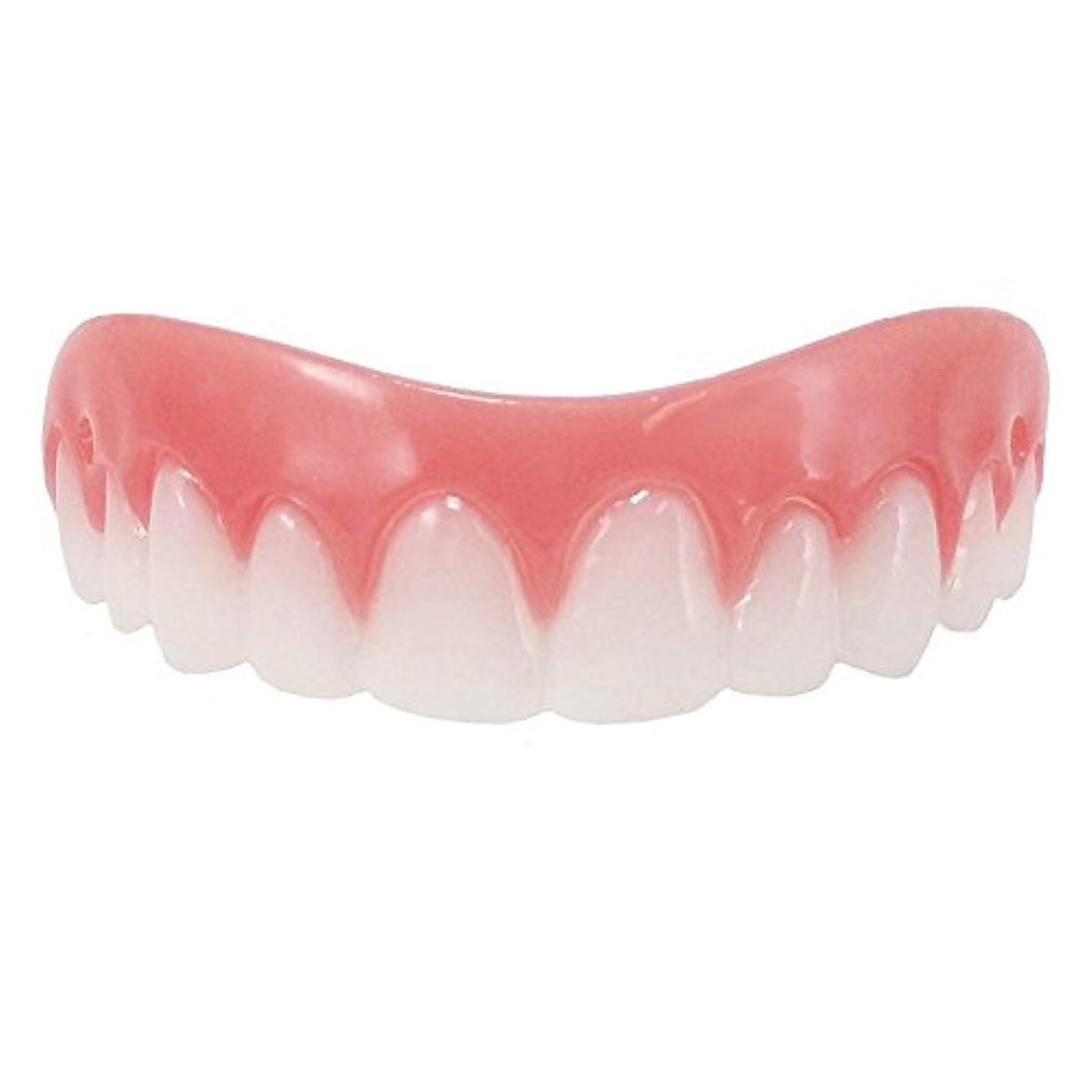 ほとんどの場合抵抗力がある完全にシリコン義歯ペースト 美容用 入れ歯 上歯 下歯2個セット (free size)