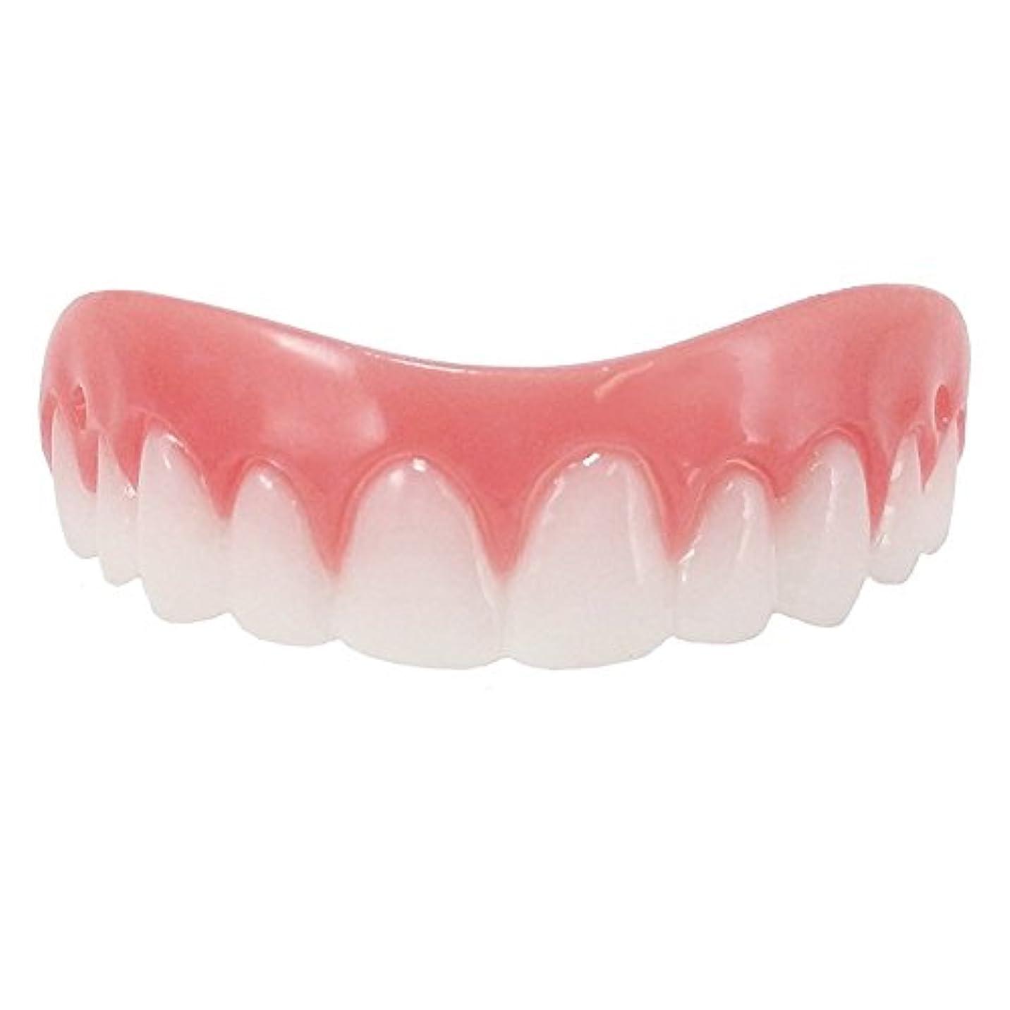 起点だらしない気分シリコン義歯ペースト 美容用 入れ歯 上歯 下歯2個セット (free size)