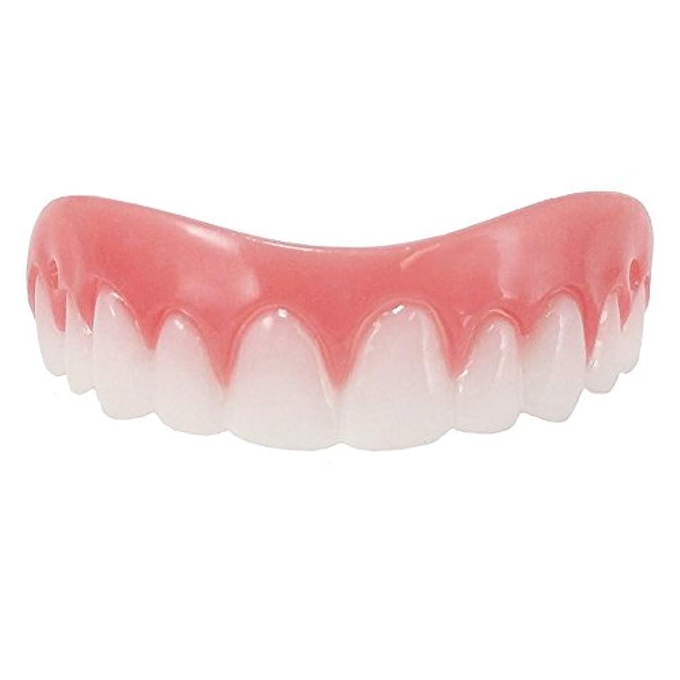 恐れる喉頭寛大さシリコン義歯ペースト 美容用 入れ歯 上歯 下歯2個セット (free size)
