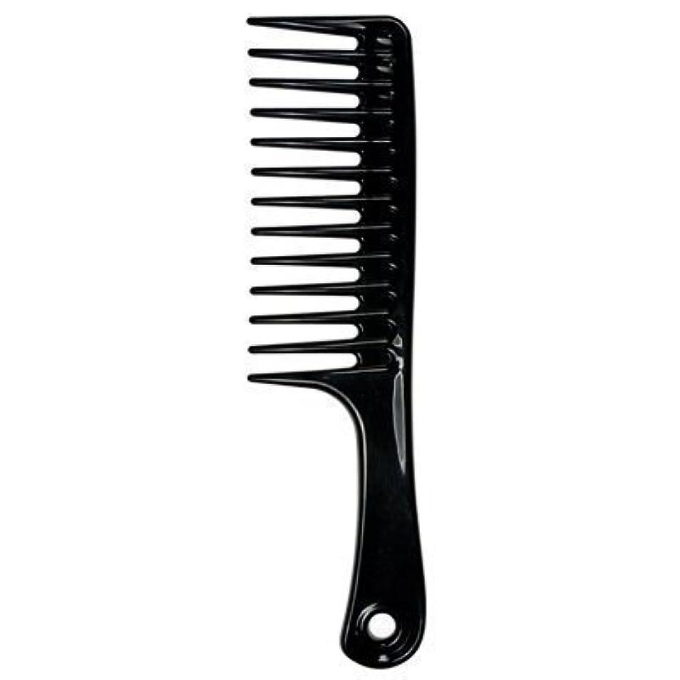 ウミウシ月クルーLarge Tooth Detangle Comb Shampoo Wide Teeth Comb Hair Salon Shampoo Comb Unbreakable 9 1/2