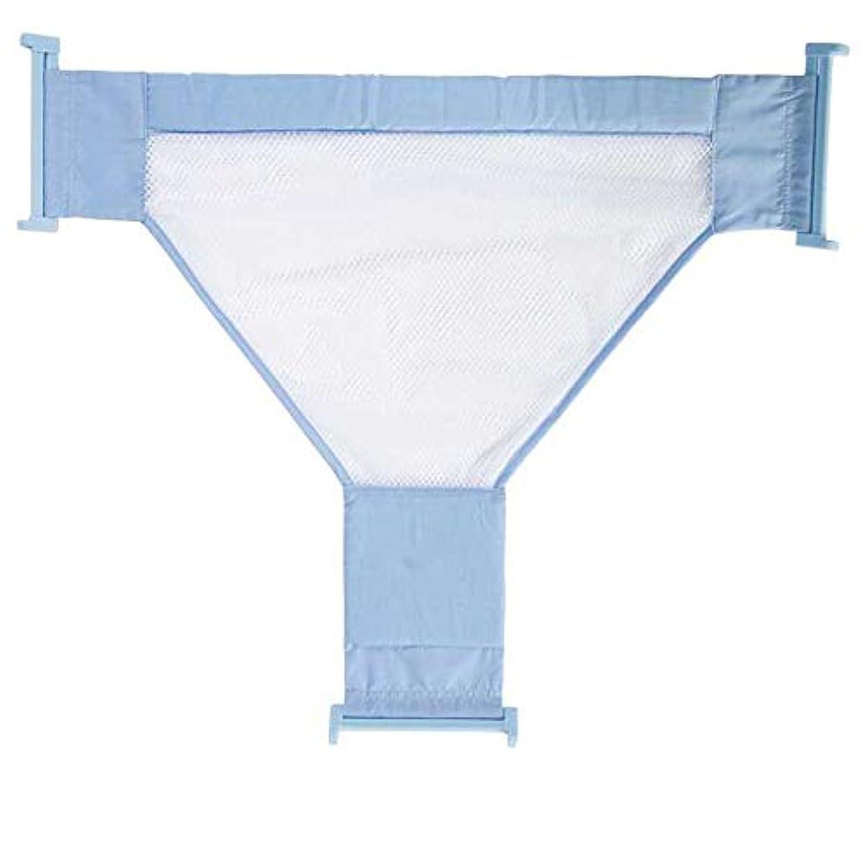 石ランドマークスロットOniorT型 調節可能 浴室 ネット 安全 防護 浴槽網 ネットカバー 入浴 サスペンダー 滑り止め 浴槽網 青