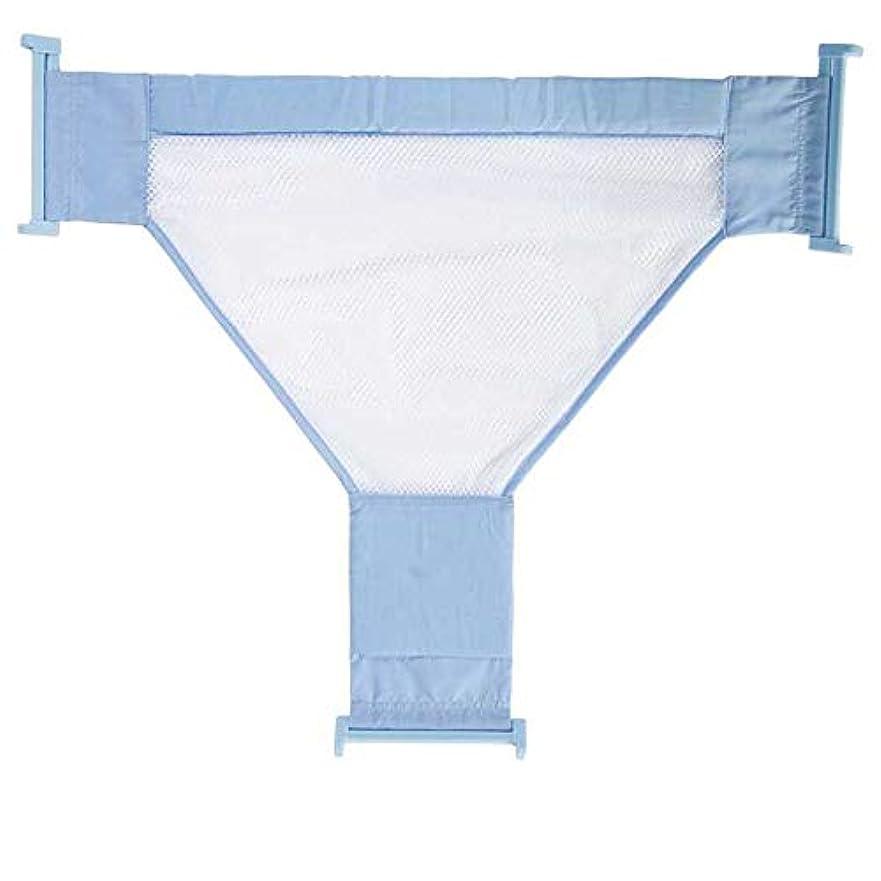 レッドデートフリルストライプOniorT型 調節可能 浴室 ネット 安全 防護 浴槽網 ネットカバー 入浴 サスペンダー 滑り止め 浴槽網 青