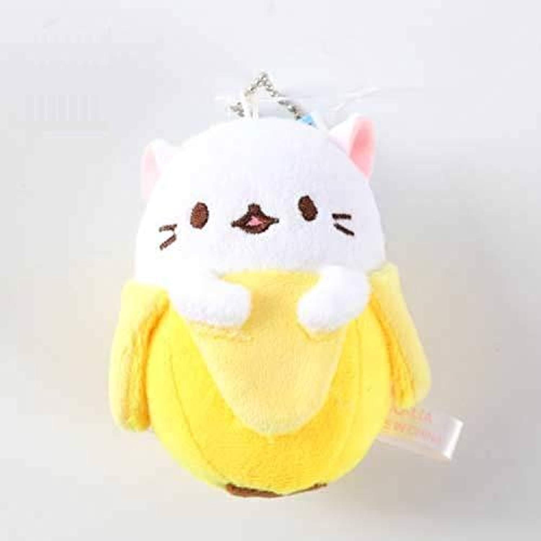 JEWH バナナキャットぬいぐるみ - バナナの隠れた不思議な子猫 - ぬいぐるみ かわいいぬいぐるみ 動物猫 小さなペンダント ( 9cm) ( ホワイト)