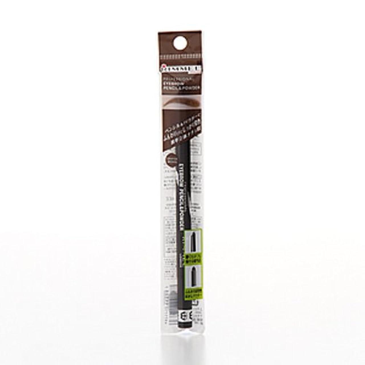 リンメル プロフェッショナル アイブロウ ペンシル&パウダー 003 グレイッシュブラウン 0.8g