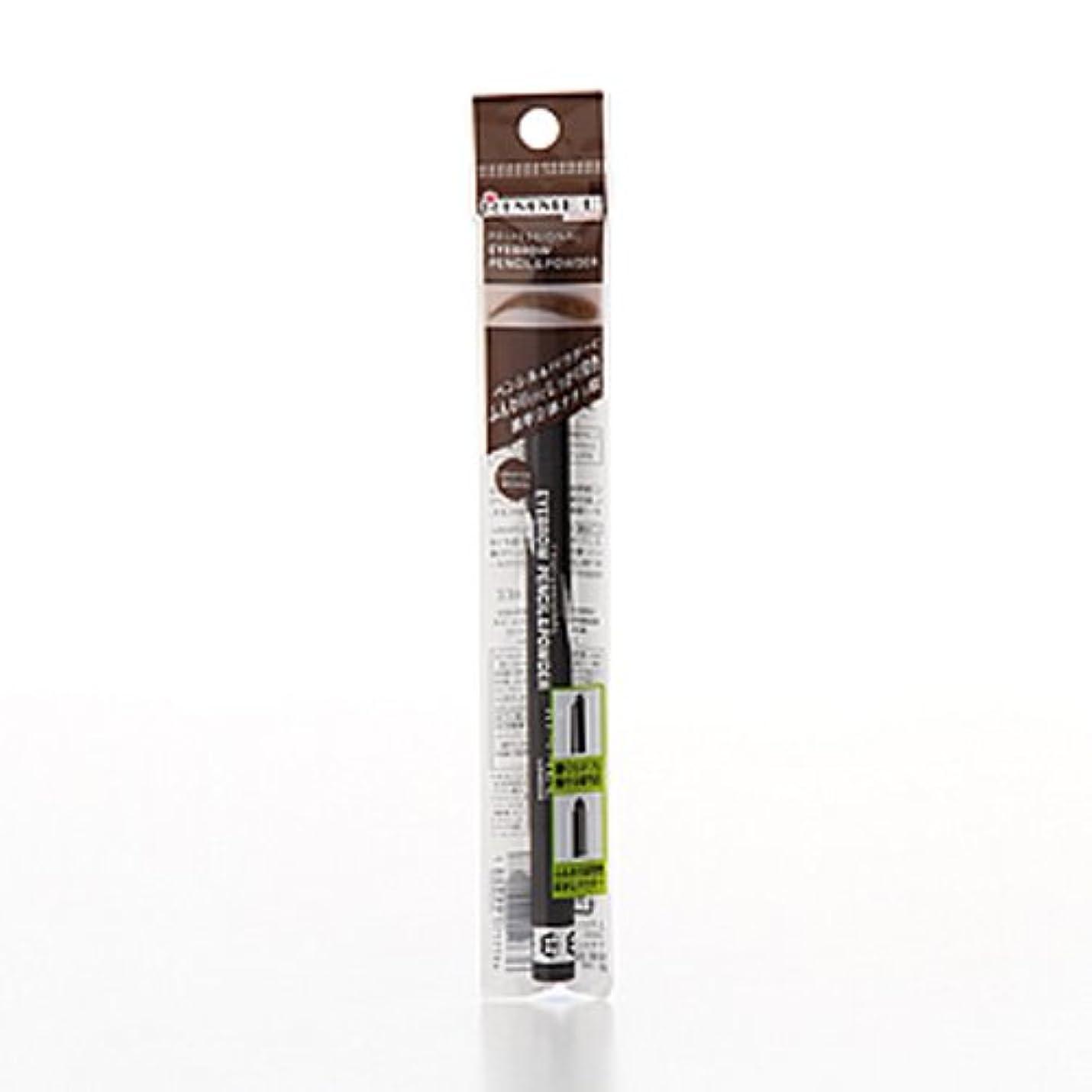 満足できるステーキ形状リンメル プロフェッショナル アイブロウ ペンシル&パウダー 003 グレイッシュブラウン 0.8g