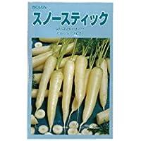 にんじん 種 【 スノースティック 】 種子 小袋(約ペレット200粒)