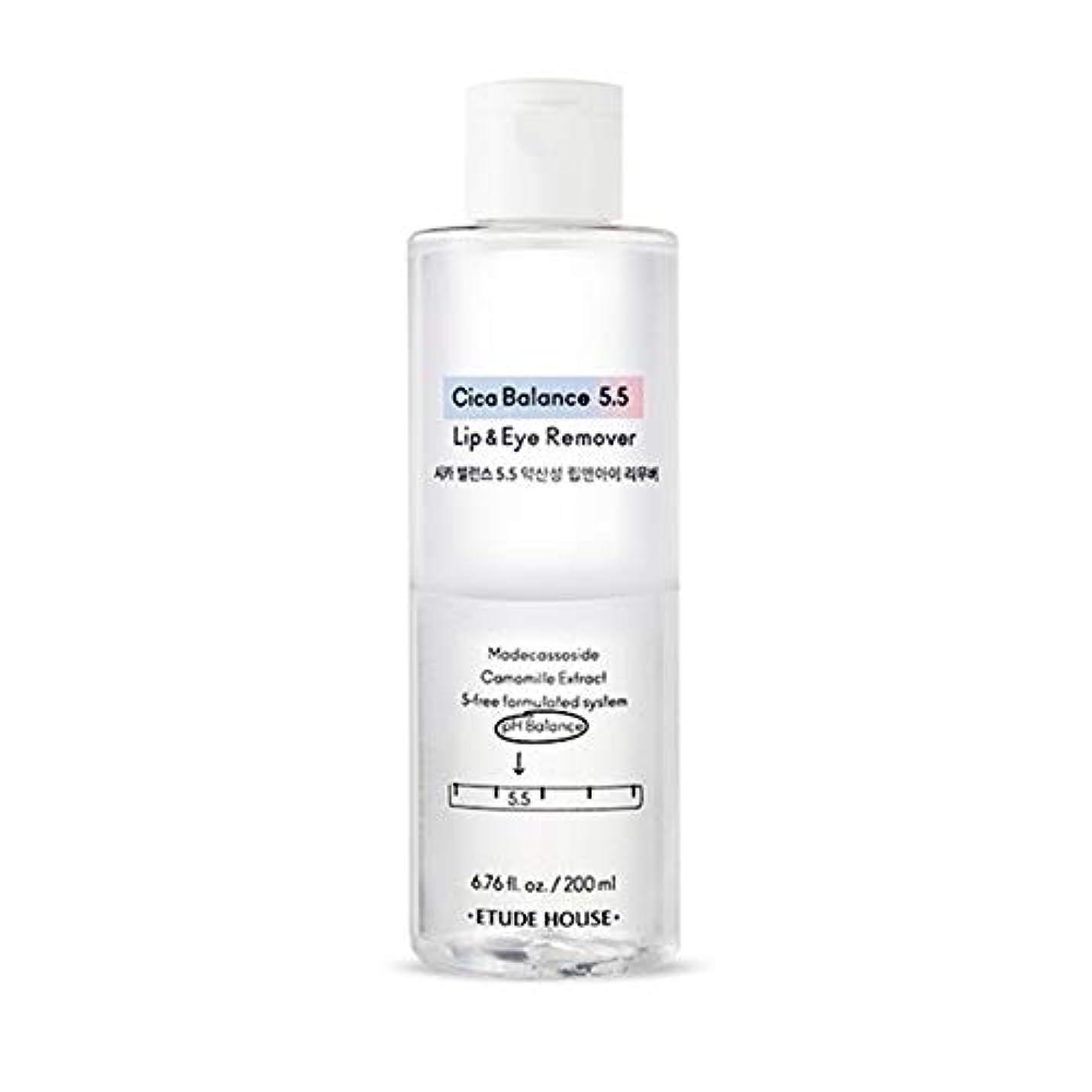 未来人間棚[Etude] エチュードハウス Cica Balance 5.5 Lip & Eye Remover シカバランス 5.5 弱酸性リップアンドアイリムーバー(メイク落とし)200ml - Makeup Remover...