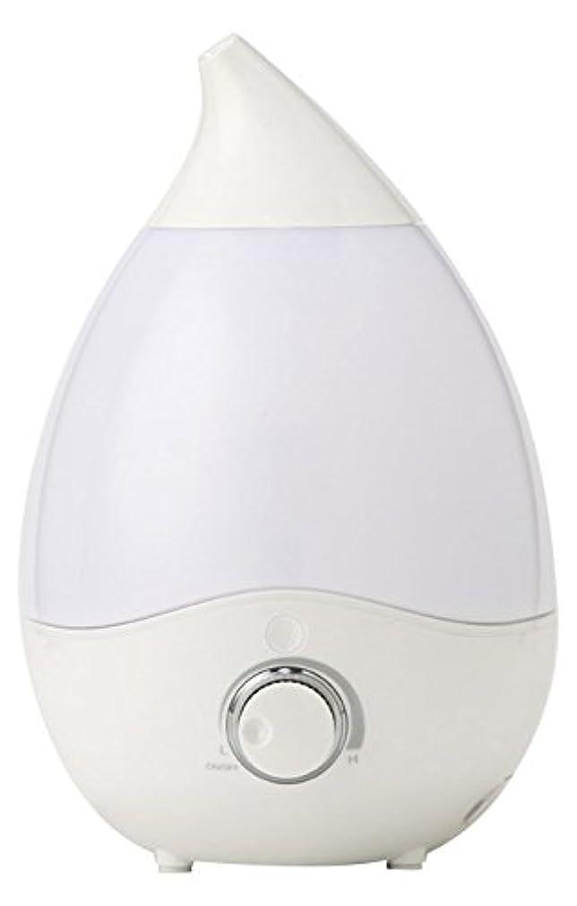 読みやすさデッキVERSOS お部屋にうるおい 抗菌安全 超音波加湿器 アロマディフューザー 7色LEDグラデーション インテリアとしても VS-U20