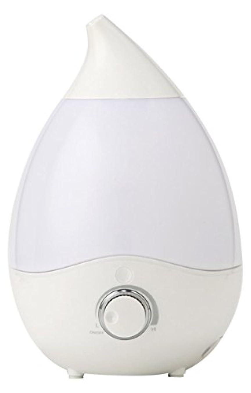 流用する豊かなペルソナVERSOS お部屋にうるおい 抗菌安全 超音波加湿器 アロマディフューザー 7色LEDグラデーション インテリアとしても VS-U20