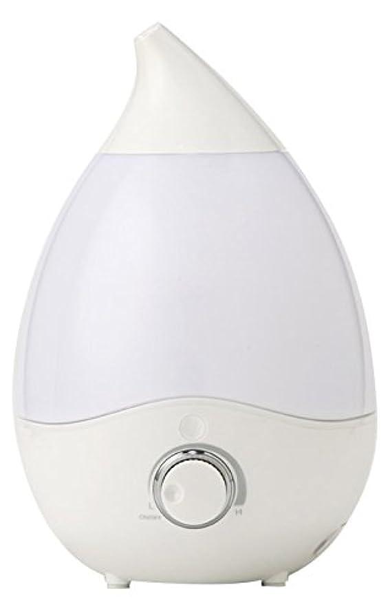 祭り偽善ルーフVERSOS お部屋にうるおい 抗菌安全 超音波加湿器 アロマディフューザー 7色LEDグラデーション インテリアとしても VS-U20