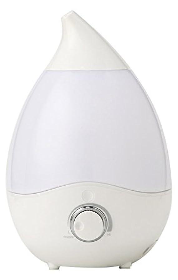 VERSOS お部屋にうるおい 抗菌安全 超音波加湿器 アロマディフューザー 7色LEDグラデーション インテリアとしても VS-U20