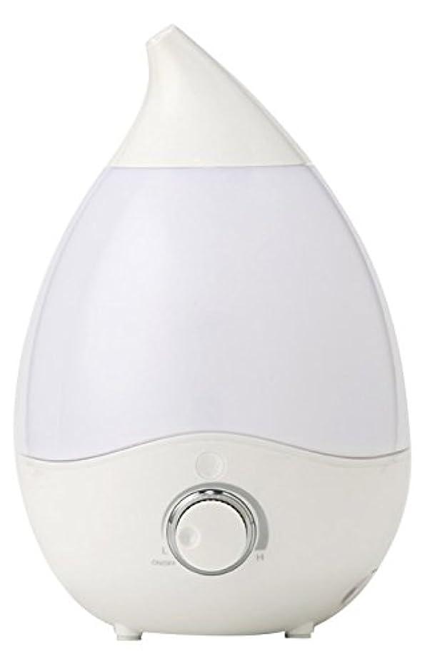 倫理的汚染された勝利VERSOS お部屋にうるおい 抗菌安全 超音波加湿器 アロマディフューザー 7色LEDグラデーション インテリアとしても VS-U20