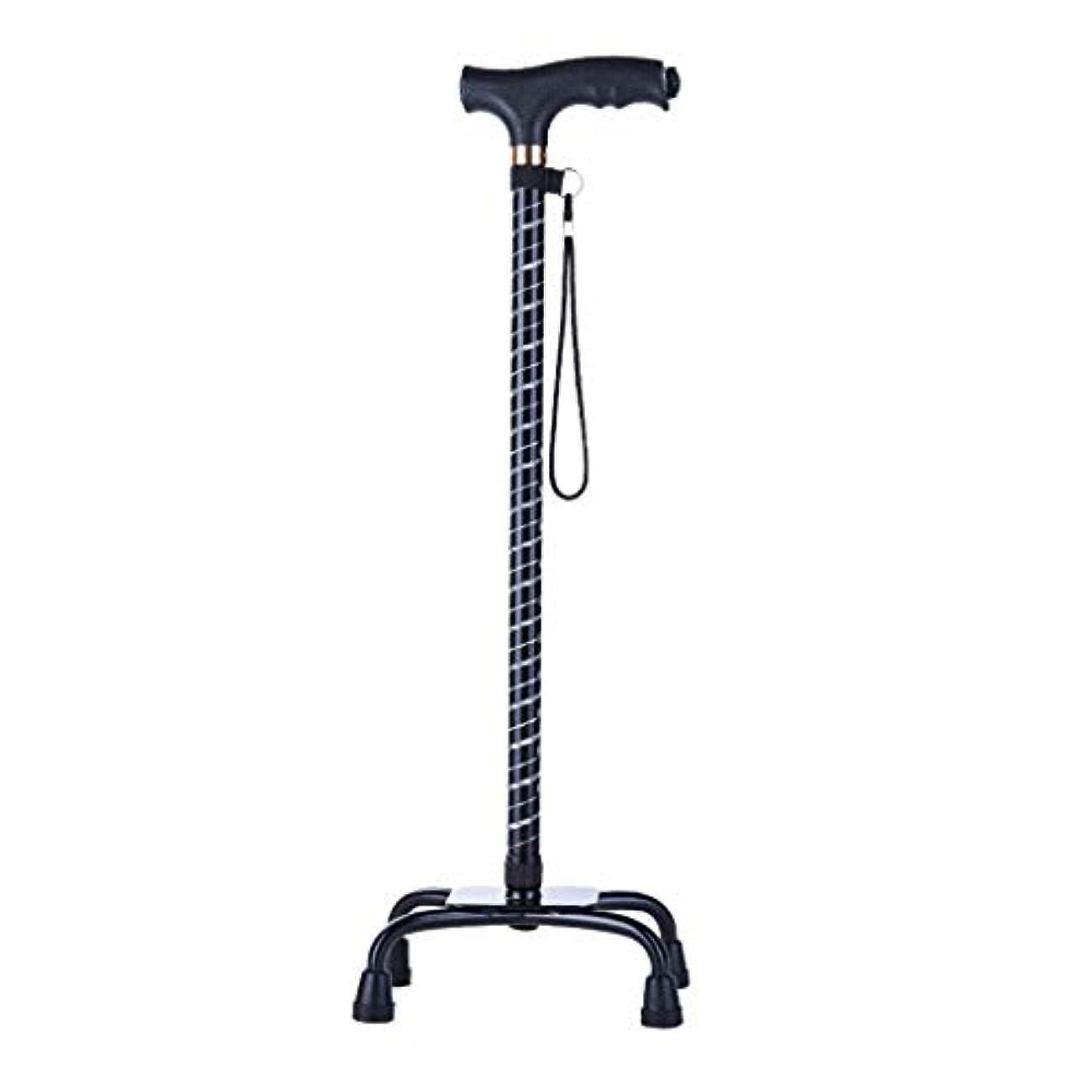 校長振動する定数バススツール 肩甲骨の厚さのアルミ合金製の懐中電灯付き4脚の開閉式アンチスキッドは、高さ調節可能な松葉杖10個で調節できます 折りたたみ式のバスルームのスツール