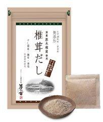 茅乃舎 椎茸だし (8g×5袋入)
