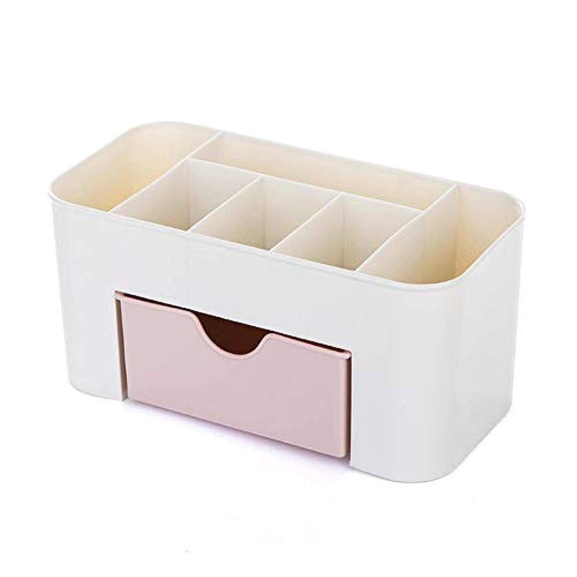 存在する小切手作り上げるHJY スタッカブルと防水プラスチック化粧オーガナイザー、事務机文具収納ボックス化粧品ホルダー、大容量ジュエリーディスプレイケース (ピンク)