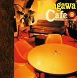 UDAGAWA CAFE