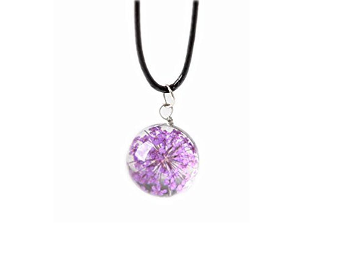 バック現実膿瘍4本のペンダントネックレスギフトのセットGypsophila Dried Flowers Necklace - Purple