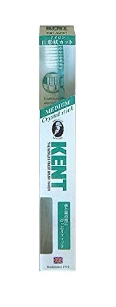 報復フォーク崩壊KENT(ケント) クリスタルスティック ナイロン歯ブラシ ふつう KNT9230 エメラルドグリーン