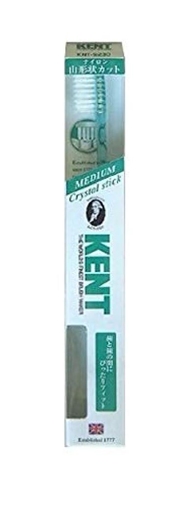 太平洋諸島典型的な束ねるKENT(ケント) クリスタルスティック ナイロン歯ブラシ ふつう KNT9230 エメラルドグリーン