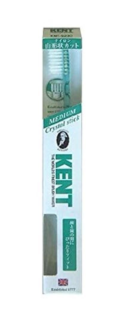 カートリッジ時々時々連続的KENT(ケント) クリスタルスティック ナイロン歯ブラシ ふつう KNT9230 エメラルドグリーン