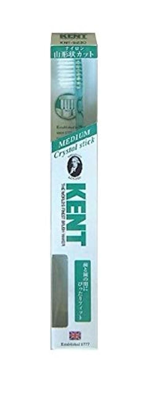 楽しむ取り替えるシェルターKENT(ケント) クリスタルスティック ナイロン歯ブラシ ふつう KNT9230 エメラルドグリーン