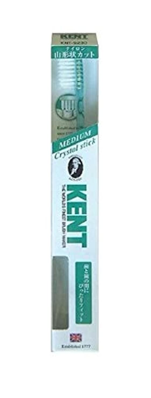 歯電話に出る戸惑うKENT(ケント) クリスタルスティック ナイロン歯ブラシ ふつう KNT9230 エメラルドグリーン