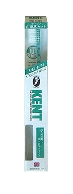トリッキーハシー下にKENT(ケント) クリスタルスティック ナイロン歯ブラシ ふつう KNT9230 エメラルドグリーン
